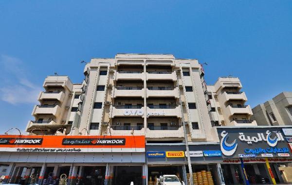 Al Nabarees Palace Hotel Jeddah