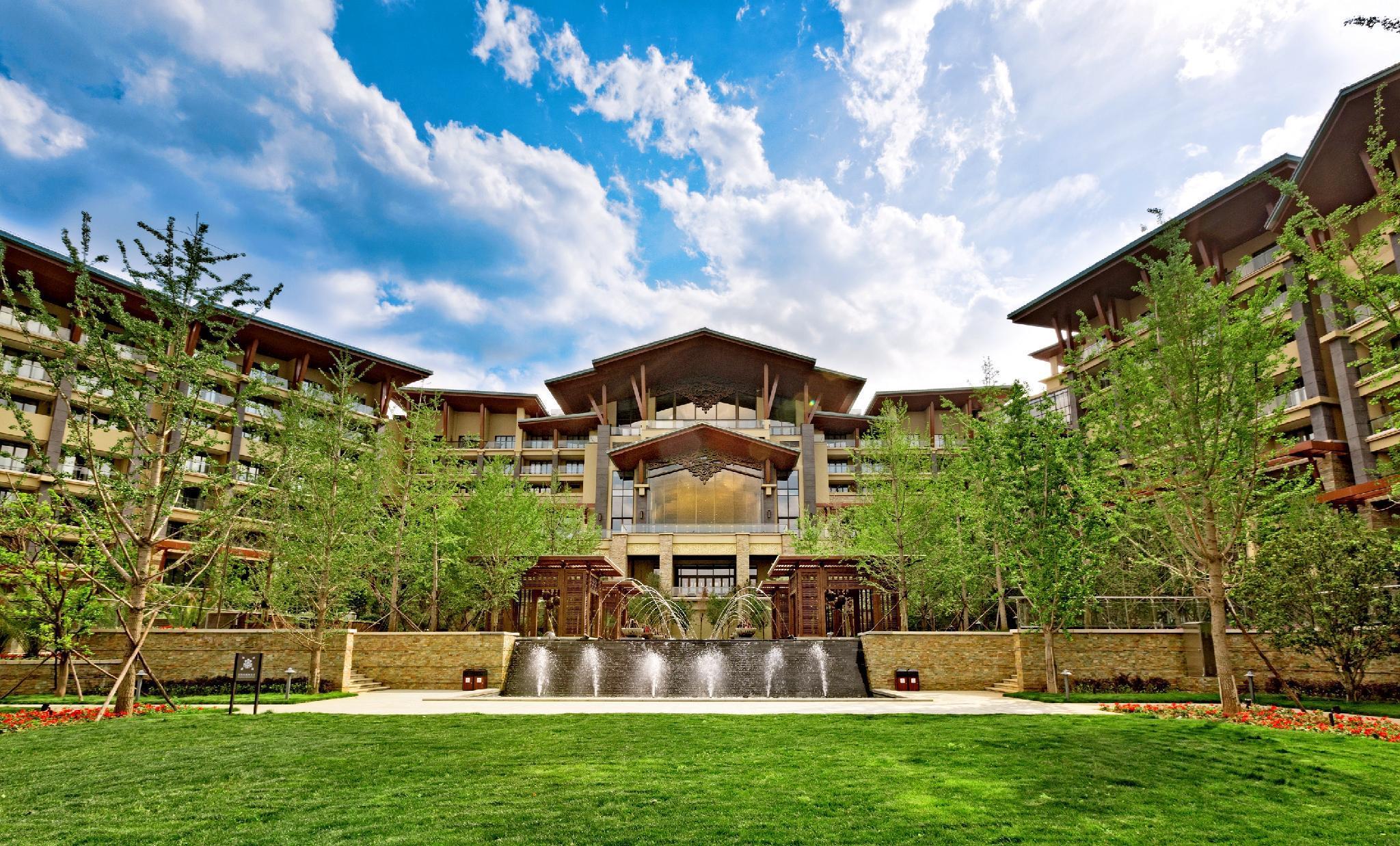 Hilton Dali Resort And Spa