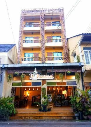 Denawarat chiangmai Boutique Hotel เดอนวรัฐ เชียงใหม่ บูทิก โฮเต็ล