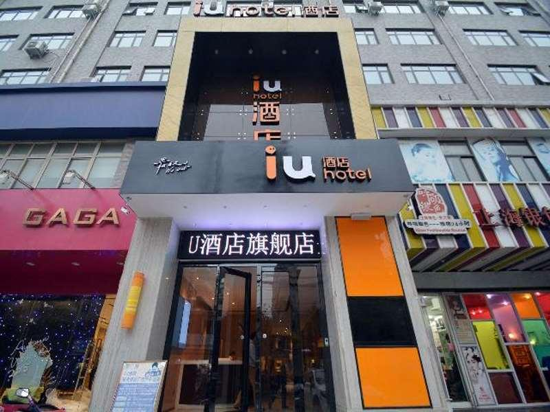IU Hotel Zhengzhou Lvcheng Square Subway Station Branch