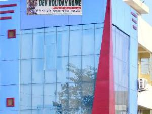 Dev Holiday Home