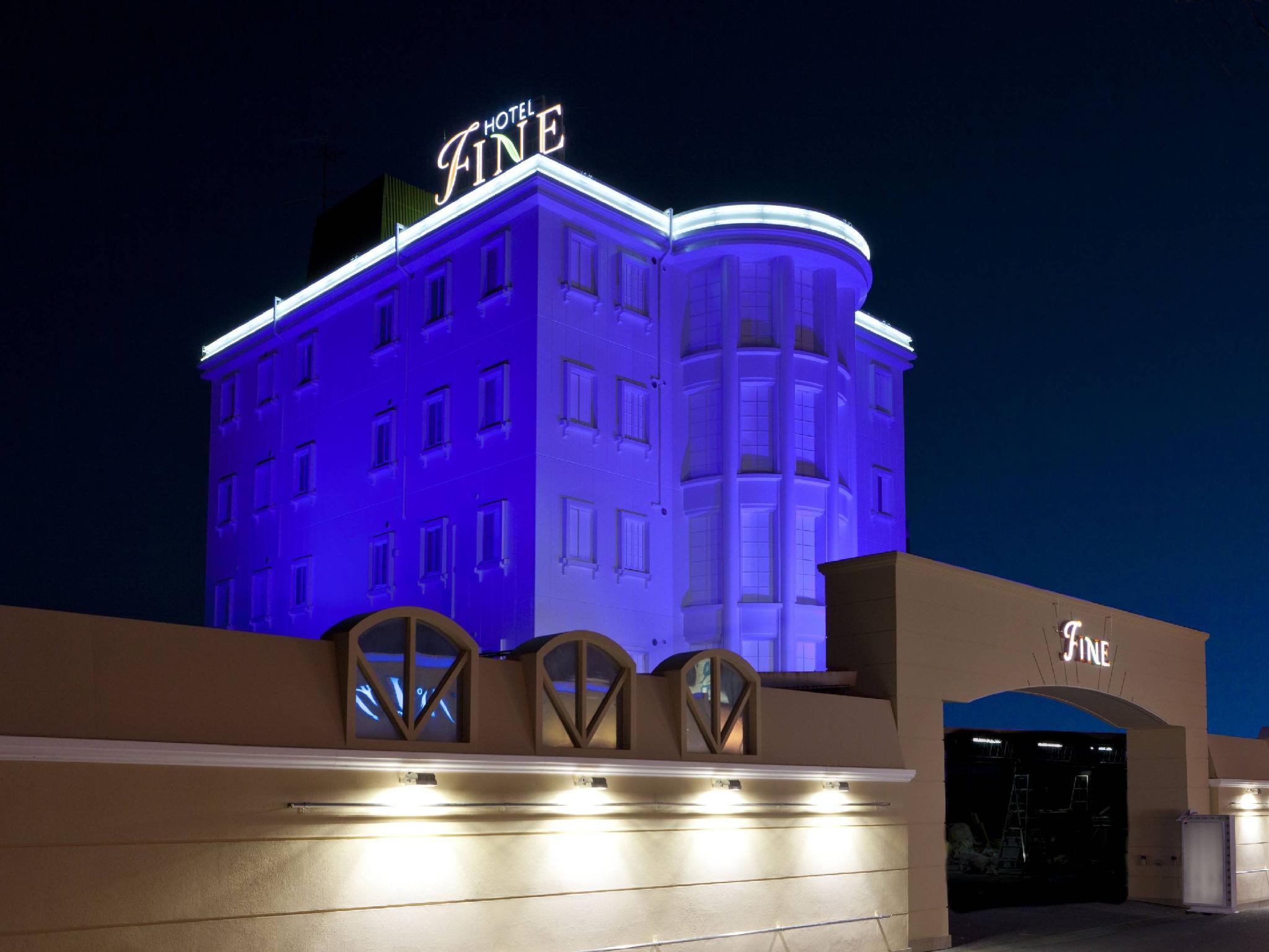 โรงแรมไฟน์ การ์เดน โอกะยะมะ 1 ที่จอดรถฟรี - สำหรับผู้ใหญ่เท่านั้น