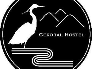 เกอโรบอล โฮสเทล (Gerobal Hostel)