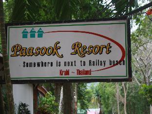 Paasook Resort