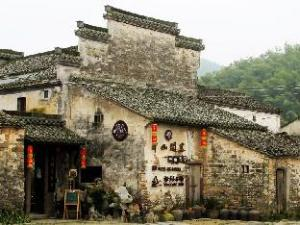 Huangshan Banshanxianke Yododo Inn