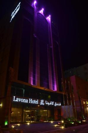 Lavona Hotel Al Jubail