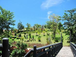 ダーン ディン ドゥ ダオ リゾート Dern Din Du Dao Resort