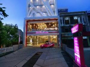 フェイブホテル アフマッド ヤニ バンジャルマシン (Favehotel Ahmad Yani Banjarmasin)