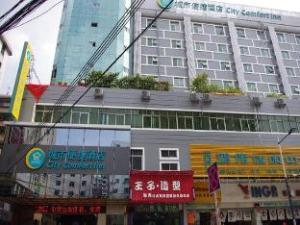City Comfort Inn Guangzhou Baiyun Xinshi Branch
