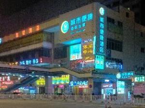 City Comfort Inn Guangzhou Panyu Changlong Shiqiao Metro Branch