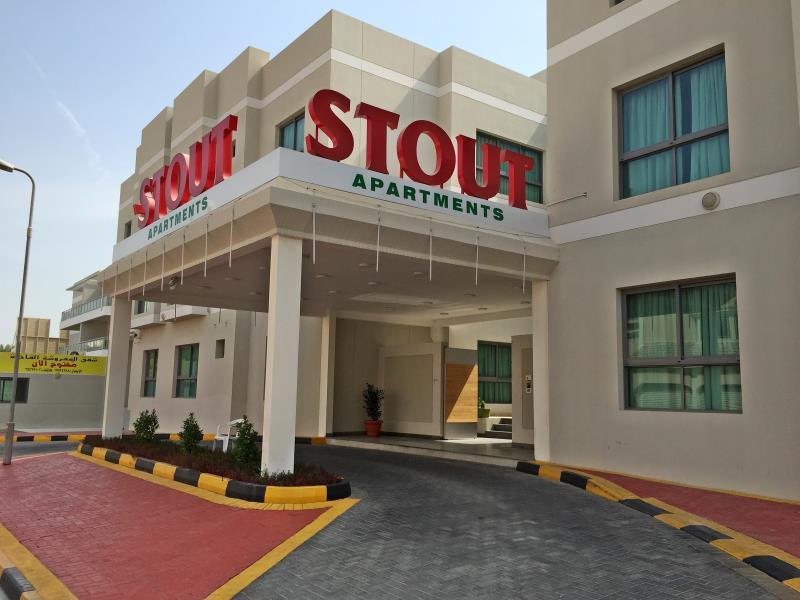Stout Apartments