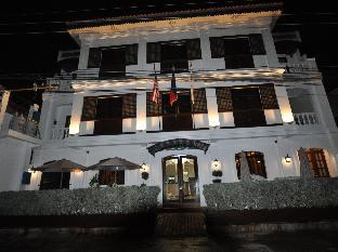 picture 5 of West Loch Park Hotel Vigan