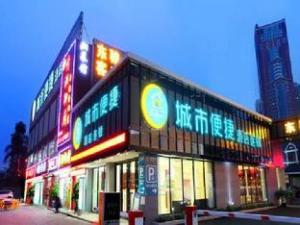 City Comfort Inn Guangzhou Jiaokou Bus Station