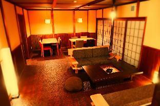 Ks House Takayama Oasis - Quality Hostel