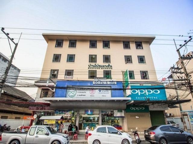 บ้านโป่งแมนชั่น – Banpong Mansion