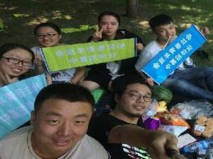 Harbin HaLaXiang Youth Hostel Center Street Branch