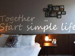 Simple Life Room