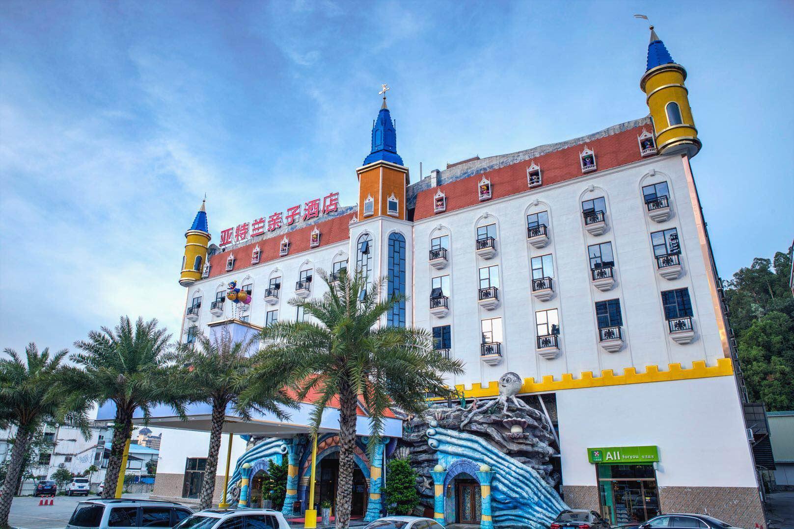 Guangzhou Ramada Encore Hotel