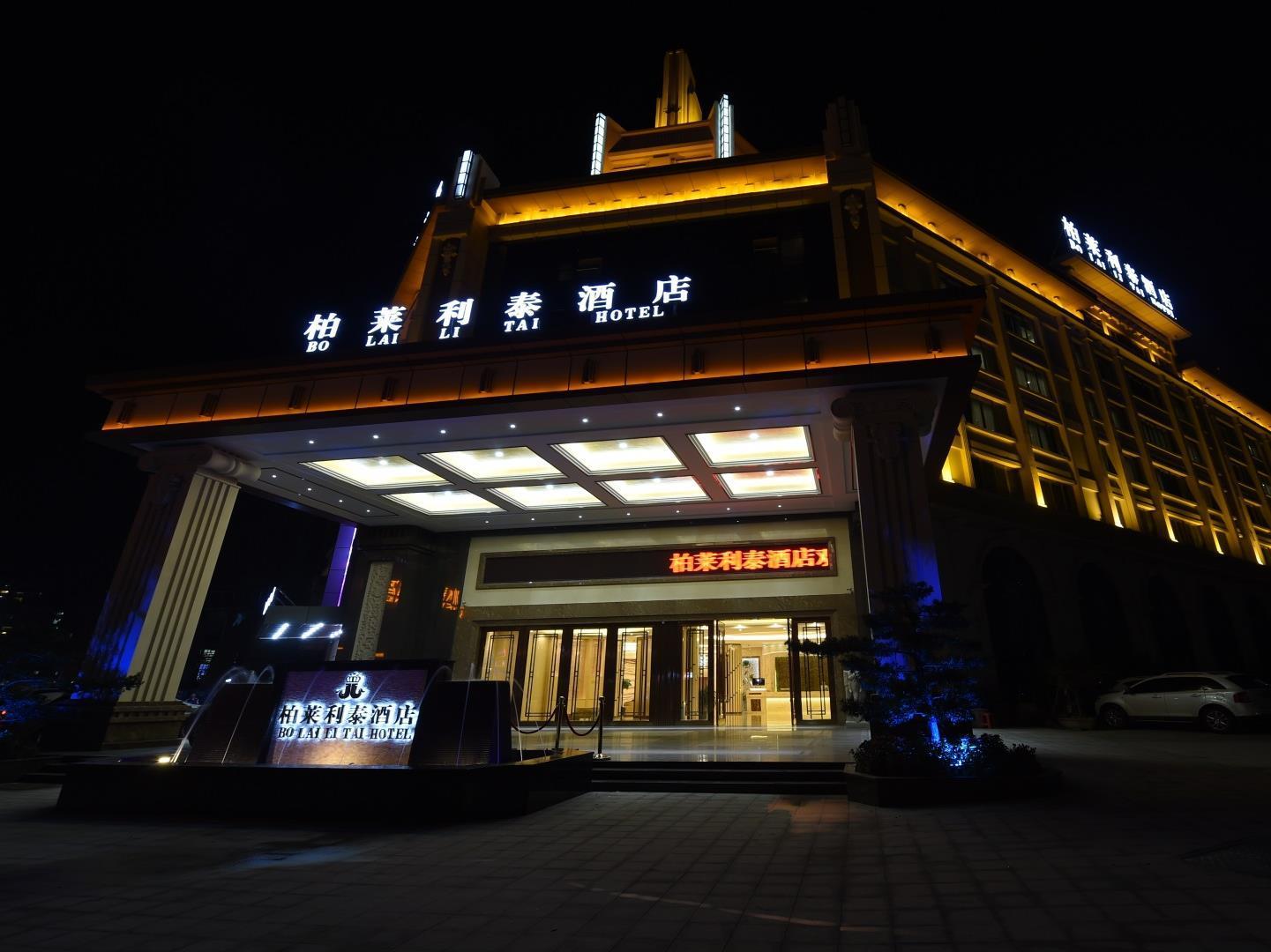 Bolailitai Hotel