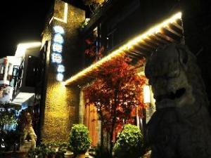 Zhangjiajie Shan Gou Gou Hotel