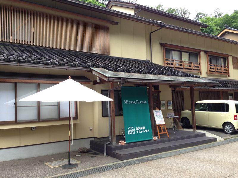 Yuwaku Guesthouse