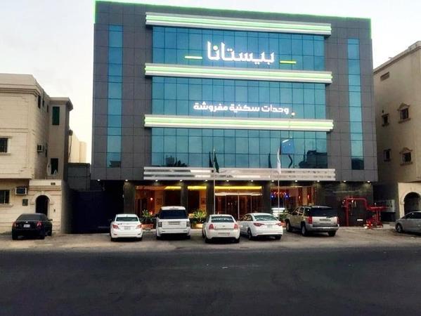 Pestana Hotel Riyadh