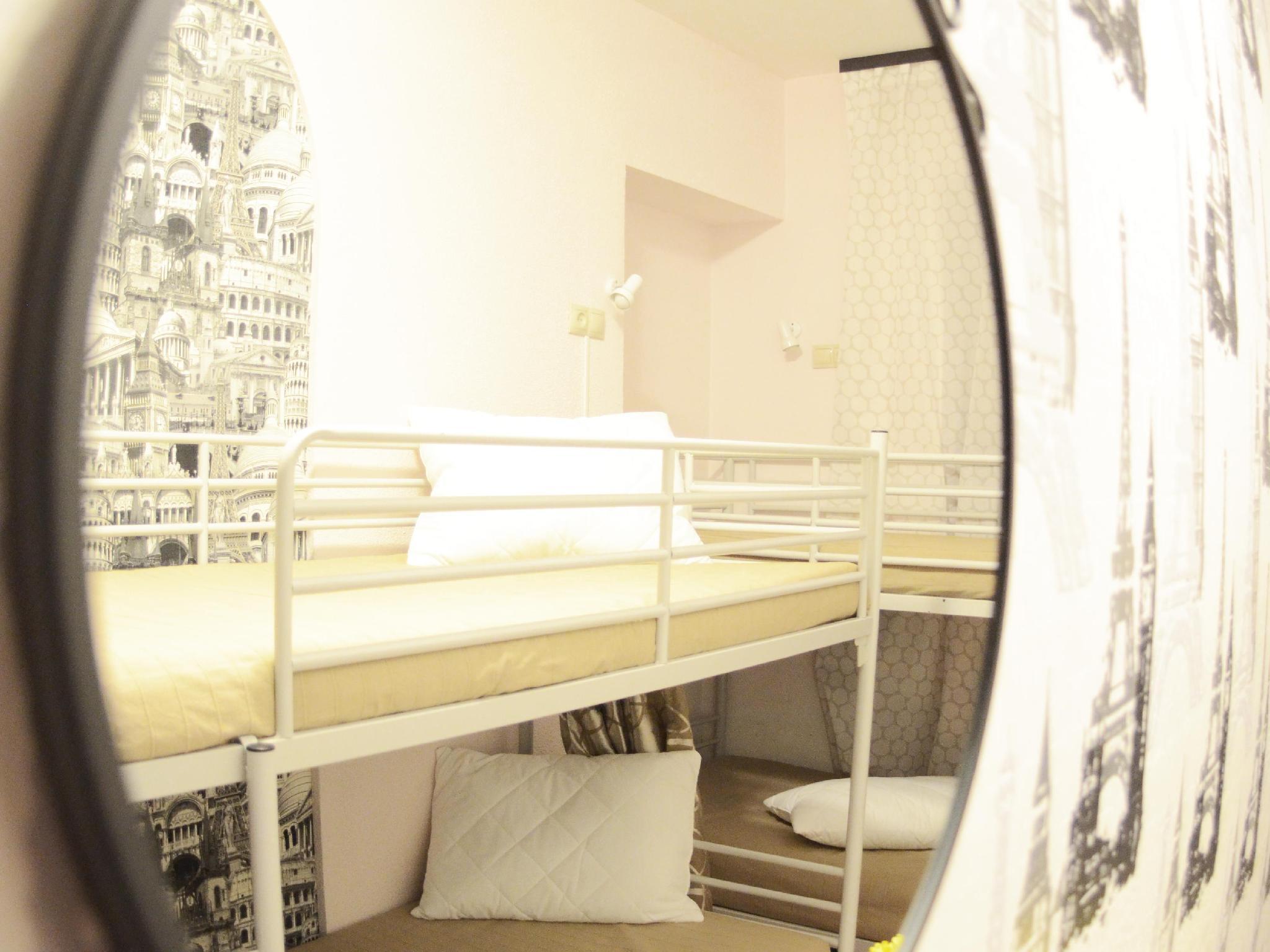 Kremlin Lights Hostel