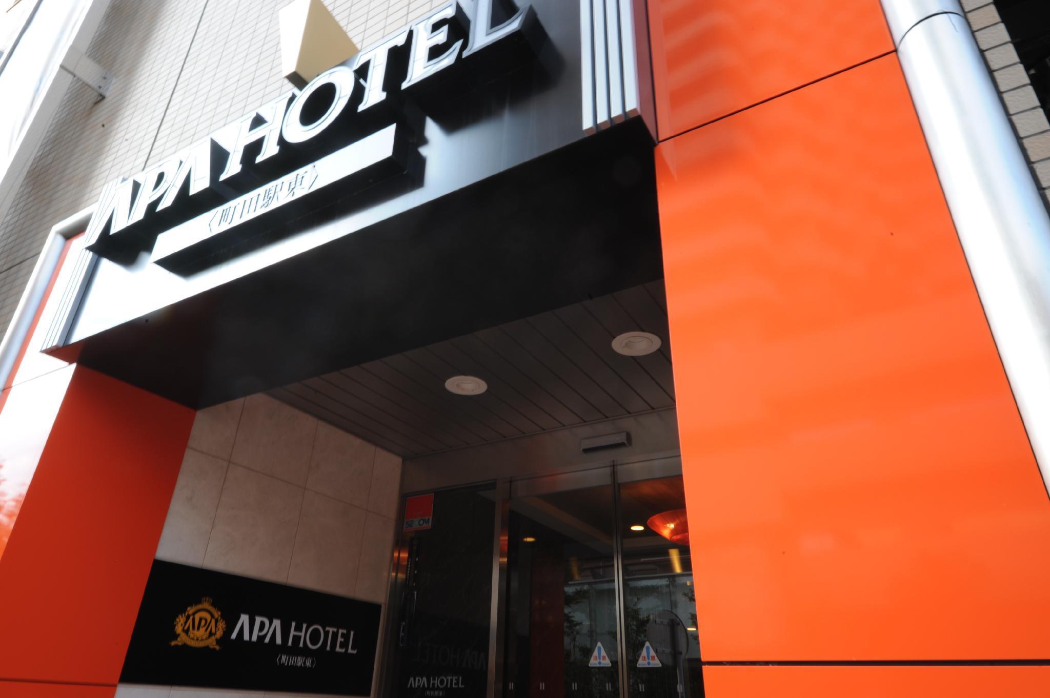 APA Hotel Machida Eki Higashi