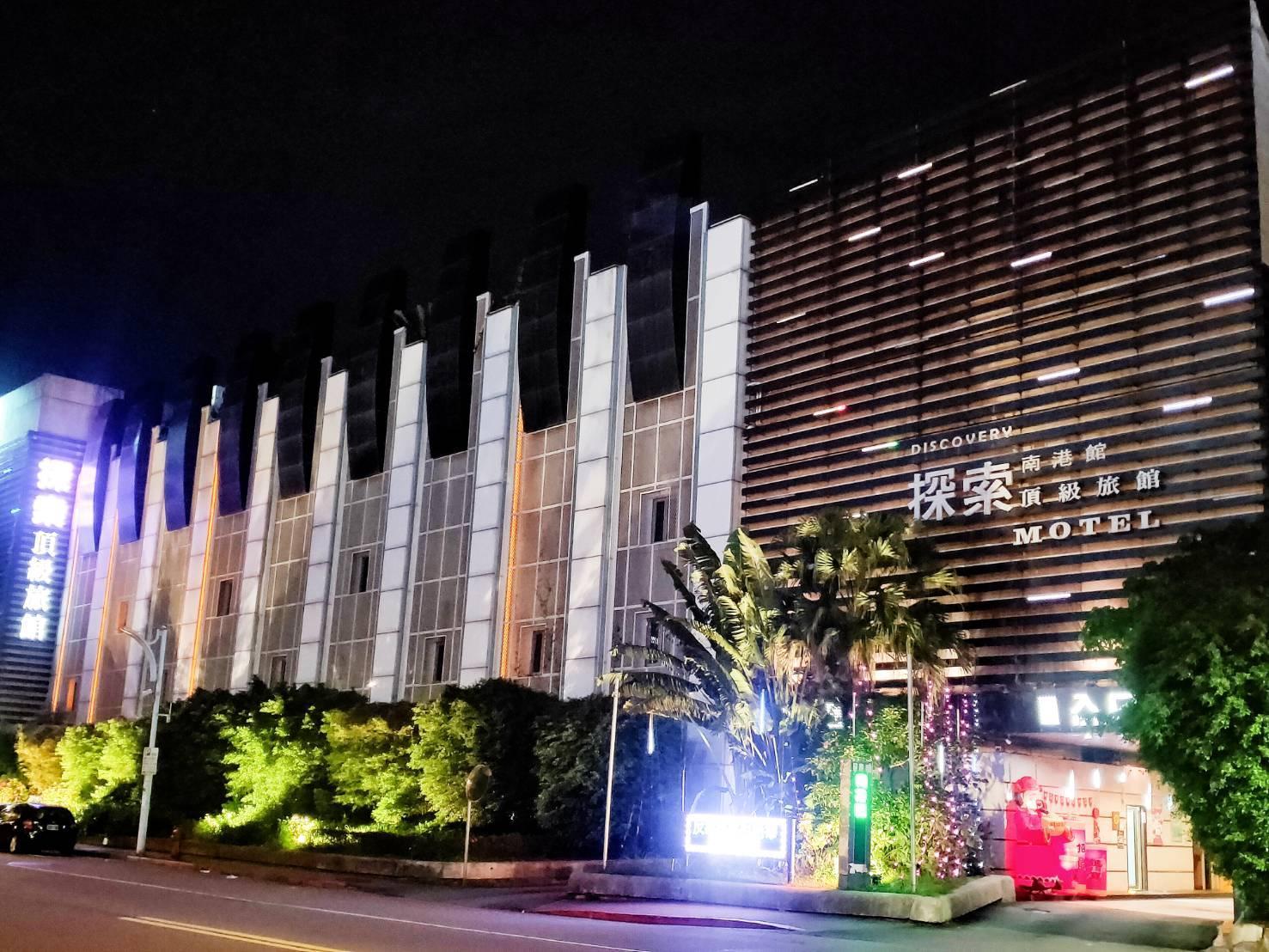 Discovery Motel   Nangang