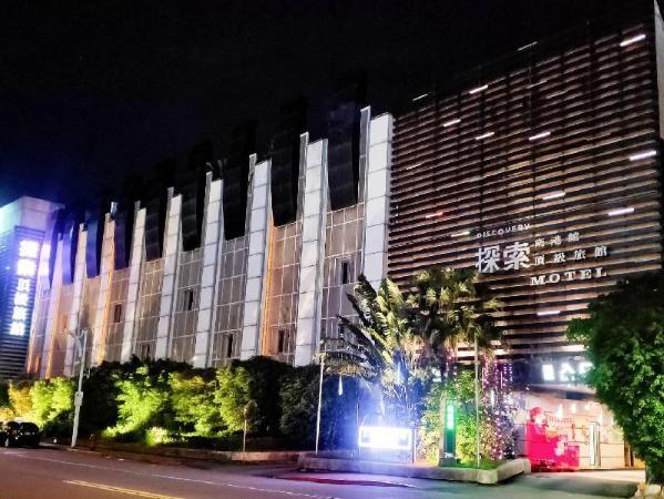 Discovery Motel - Nangang Taipei