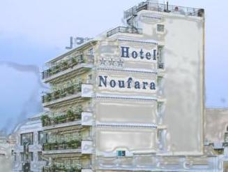 Noufara
