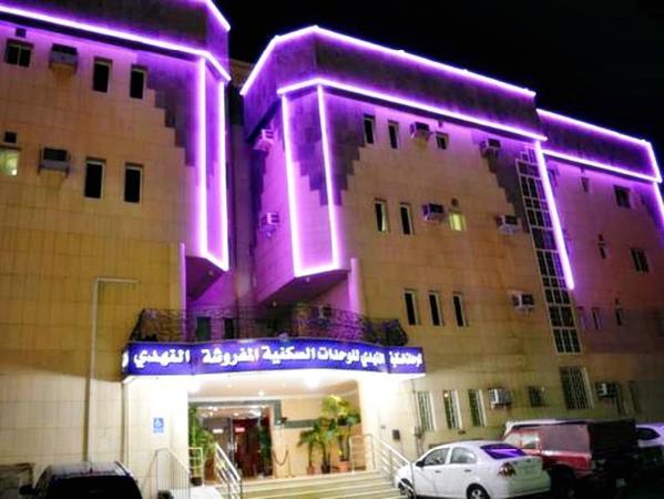 Al Nahdi Furnished Apartments - Quraysh Jeddah