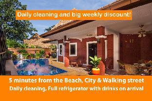 Villa Sabai 5 minutes from Walking Street /  Beach Villa Sabai 5 minutes from Walking Street /  Beach