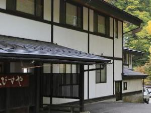 Shirahone Ebisuya