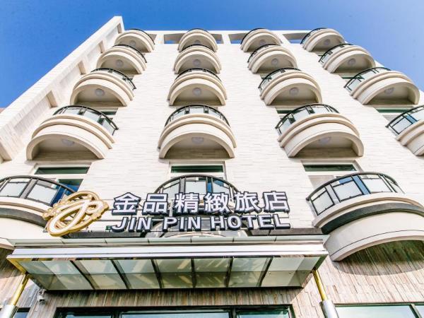 Jin Pin Hotel Penghu