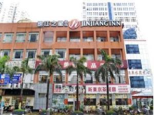 Jinjiang Inn Shenzhen Huanggang Port Huangcheng Square Branch
