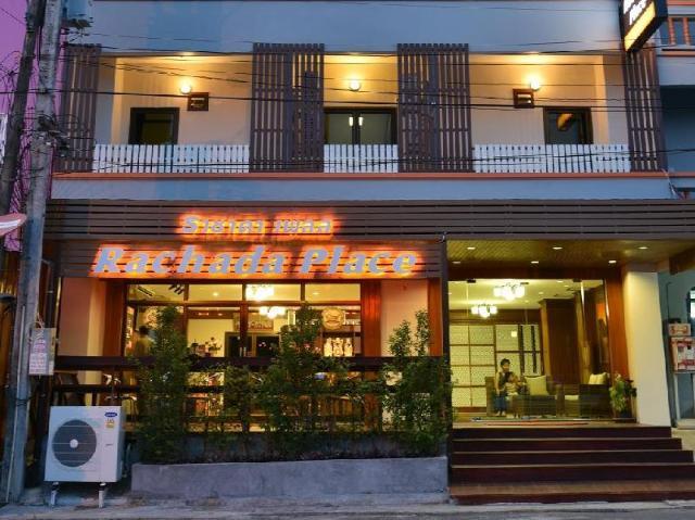 ราชาดาเพลส – Rachada Place