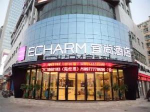 Echarm Hotel Nanning Nanhu Square Branch