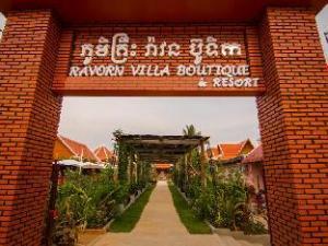 Ravorn Villa Boutique Resort