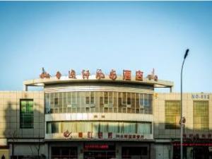 Tianjin Yixuan Fengshang Hotel