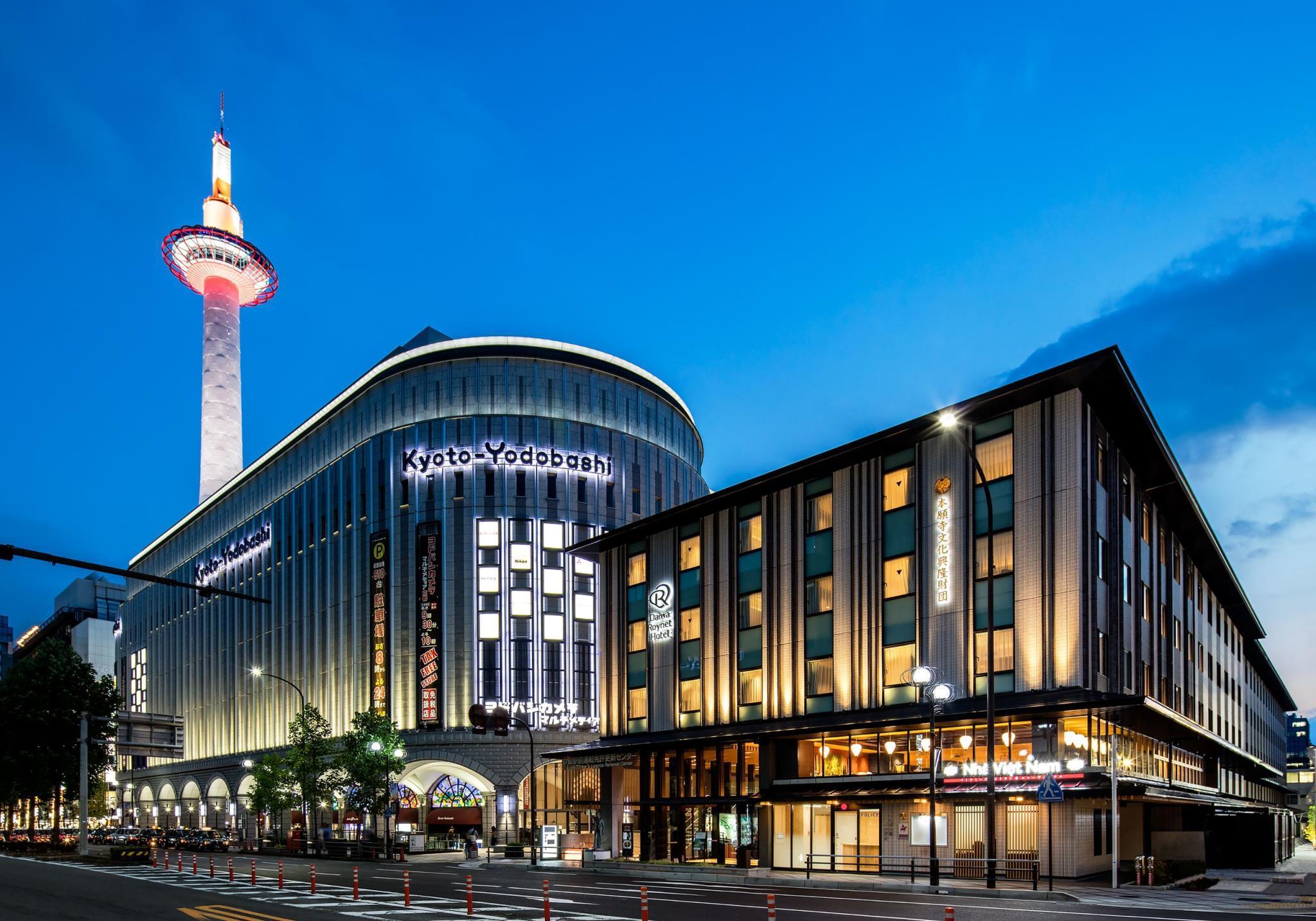 โรงแรมไดวะ รอยเนต เกียวโต เอกิมะเอะ