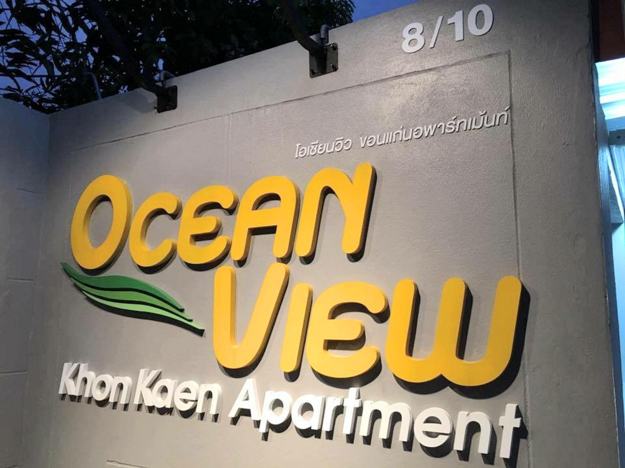 Ocean View Khonkaen Hotel
