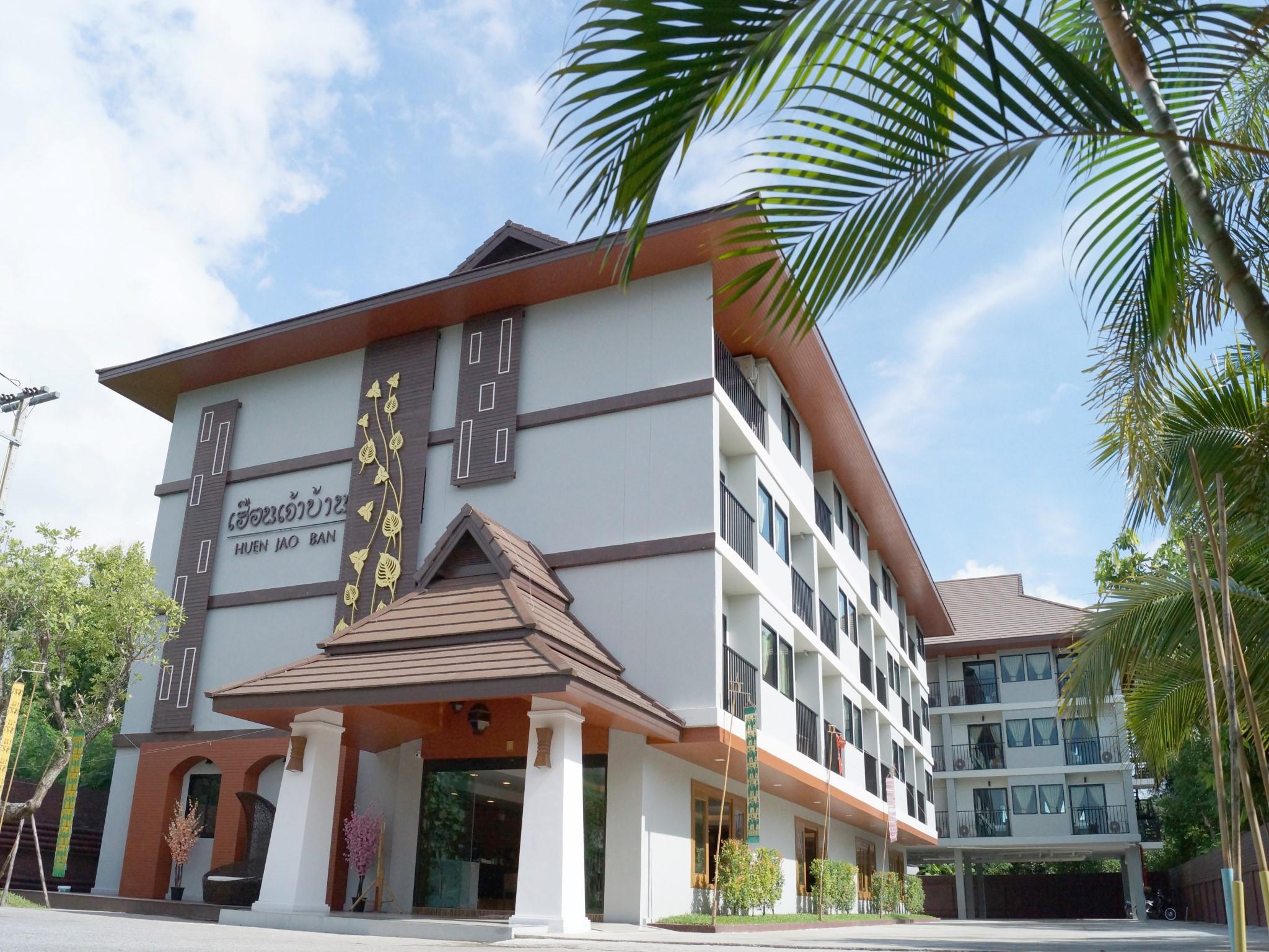 จอง โรงแรมเฮือนเจ้าบ้าน (HUEN JAO BAN HOTEL) รีบจอง