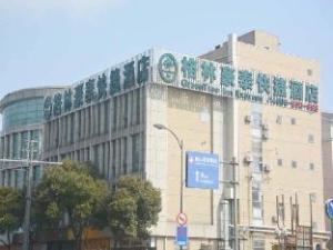 GreenTree Inn Jiangsu Suzhou Kunshan Beimen Road Express Hotel