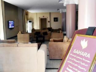 Sahara Cornich Hotel Apartments