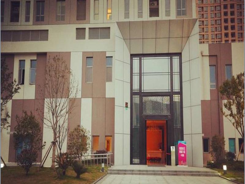Shanghai Xinyuan Apartment