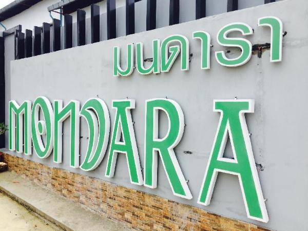 Mondara Vacation Home Hua Hin