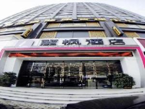 Lavande Hotel Wuhan University Branch