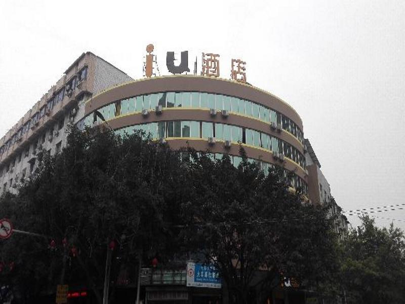 IU Hotel Chongqing Hechuan Ruishan Road Taermen Square Branch