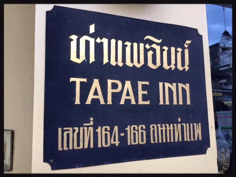 Tapaeinn Hotel